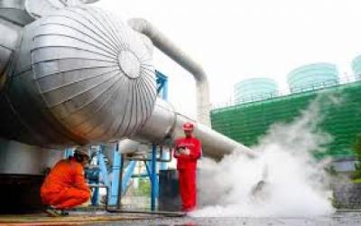 Photo of Apa Kabar Holding BUMN Panas Bumi? Begini Sikap Pakar Geothermal