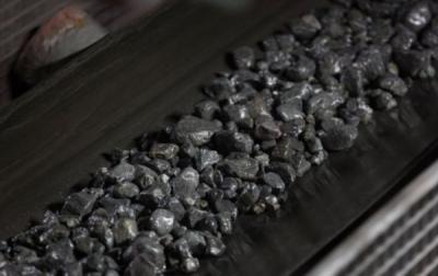 Photo of Kembangkan Industri Nasional, Dibutuhkan  Optimalisasi Sumber Daya Mineral