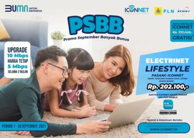 Photo of Pasang ICONNET, Nikmati Promo Biaya Tambah Daya Hanya Rp 202.100