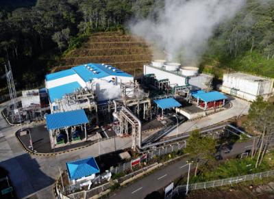 Photo of PGE Yakin Menuju Perusahaan Energi World Class