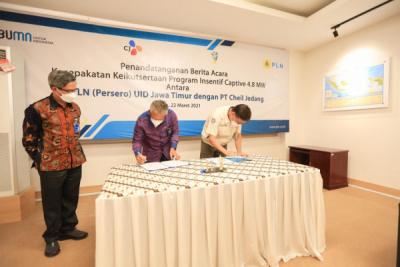 Photo of PLN Pasok  Kebutuhan Listrik PT Cheil Jedang Indonesia